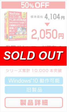 動画ダウンロード保存4 2050円