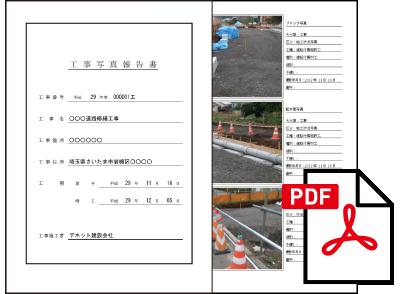 電子図書 pdf 無料