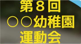 入力文字イメージ